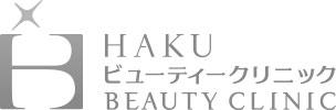 HAKUビューティークリニック ブログ